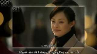 Tian mi mi - Mật Ngọt 2006 [HD]