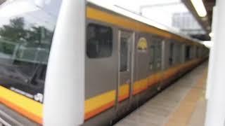 元豊田車e233系N36編成 西府駅発車