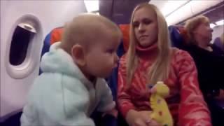 Как лететь с грудным ребенком в самолете. Перелет с ребенком до года.