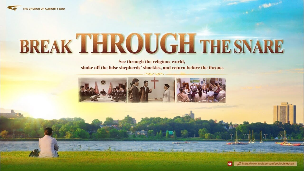 """Hear the Voice of God 
