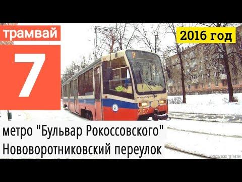 Схема метро Москвы с
