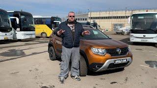 Что такое Renault Duster new (2021) и зачем мы его разберем?!