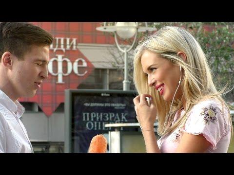 пикап и секс видео знакомства