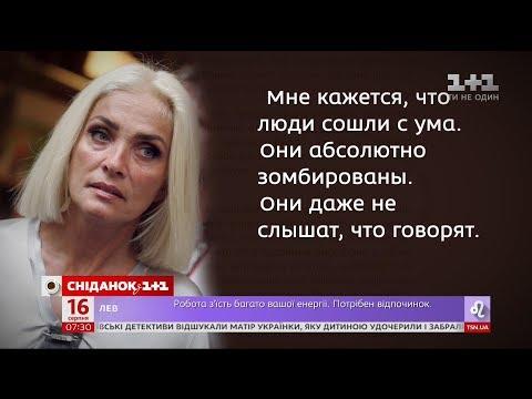Лайма Вайкуле стала ворогом Росії та Криму