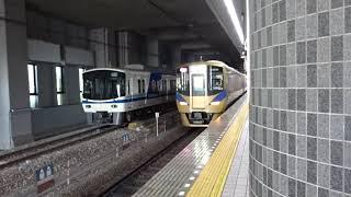【泉北高速鉄道・南海電鉄12000系】泉北ライナーなんば行き 発車シーン