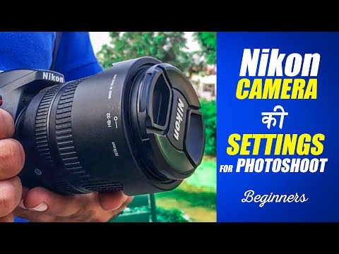 Nikon D5300 DSLR Camera Settings | Day Light Outdoor Photography