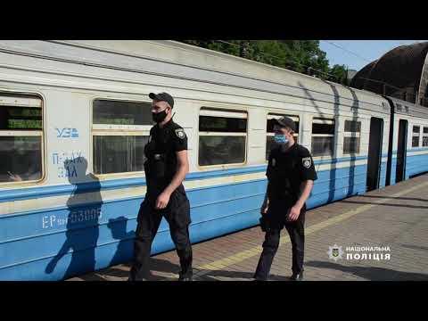 У Києві правоохоронці