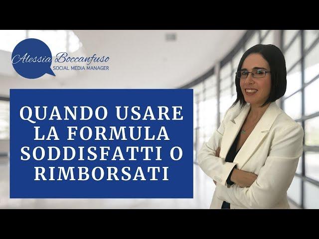 Alessia risponde - gestire i clienti come libero professionista
