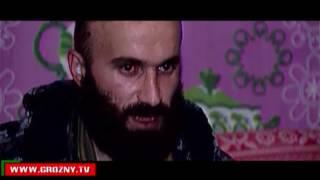 Фильм про Салмана Радуева