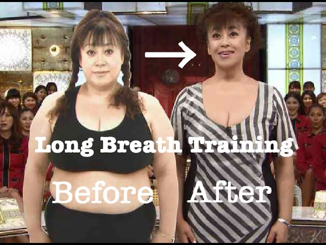 breathing for weight loss japanese
