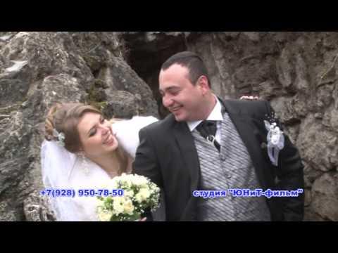 знакомства на невеста