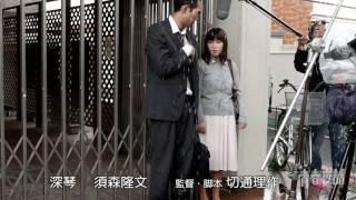 切通理作初監督映画『青春夜話 Amazing Place』、今冬、新宿ケイズシネ...