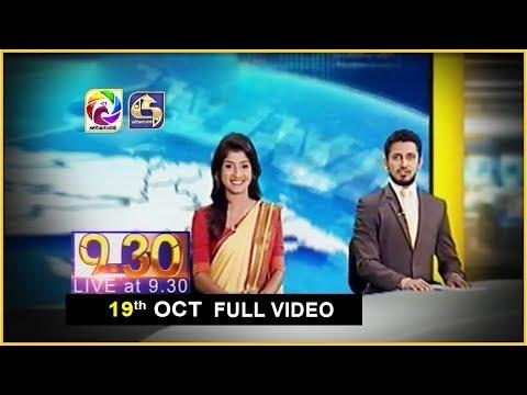 Live at 9.30 News – 2017.10.19