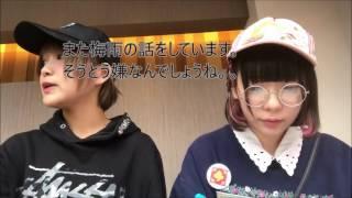 2017/6/16(金) 渋谷Milky wayにてライムベリー新体制ワンマンライブ! ...