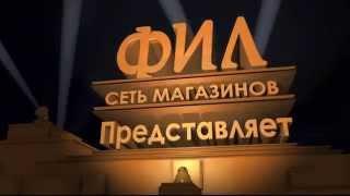 реклама магазина одежды(http://happy-videokadr.ru/ Видеостудия