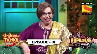 Bollywood's Golden Beauties | Undekha Tadka | Ep 14 | The Kapil Sharma Show Season 2