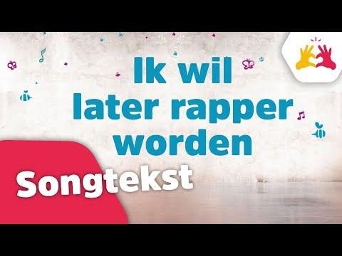 Kinderen voor Kinderen - Ik wil later rapper worden (songtekst)
