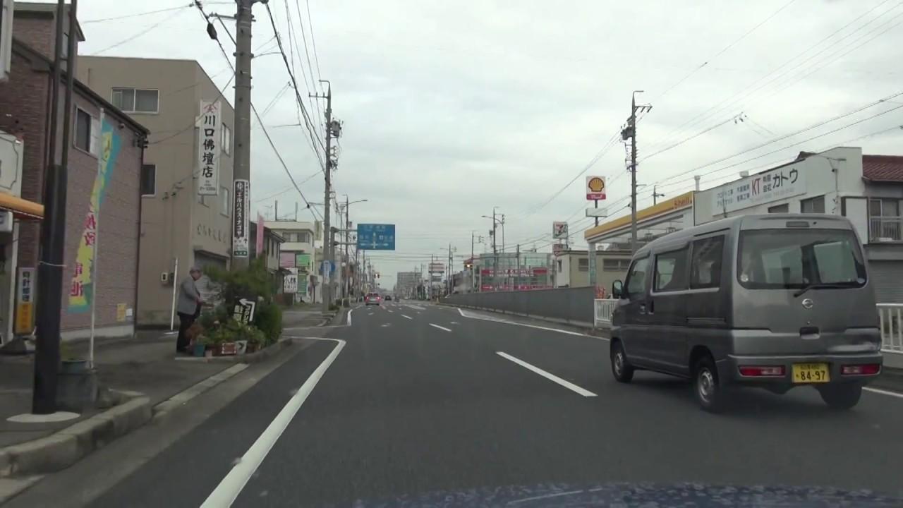 愛知県道63号名古屋江南線:県道...