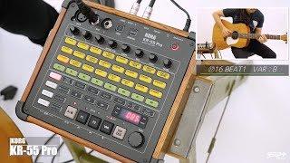 KORG / KR-55 Pro【デジマート製品レビュー】