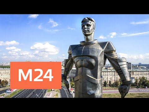 Как в Москве открывали памятник Гагарину - Москва 24