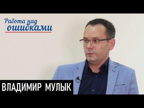 $иловики преZe!дента. Д.Джангиров и В.Мулык