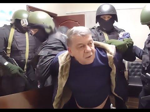 Готовивший убийство  отставной генерал арестован на Ставрополье