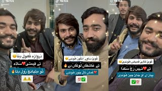Danickl new best💯 tiktok video // chakwal💥