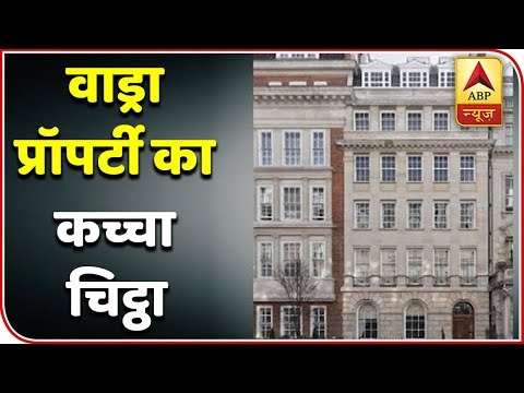 ABP News Exposes Reality Of Robert Vadra's 5 Different Properties In London   ABP News