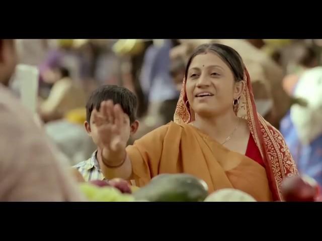 Advertisement of Pradhanmantri Bhartiya Jan Aushadhi pariyojna