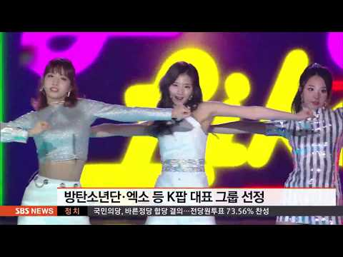 """[NEWS] TIME Magazine shares K-Pop's TOP 6 """"standout groups"""" (180212)"""