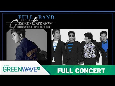 Cover Night Plus : Full Band and The Guitar [Stamp & Jetset'er]
