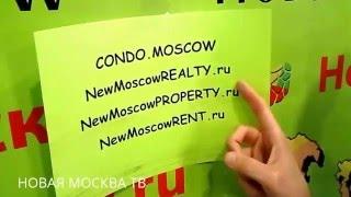 НЕДВИЖИМОСТЬ CONDO.MOSCOW - НОВАЯ МОСКВА ТВ(, 2016-01-13T01:42:08.000Z)