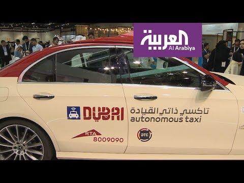 قريبا في دبي.. أول تاكسي ذاتي القيادة  - نشر قبل 11 ساعة
