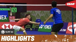 YONEX-SUNRISE Hong Kong Open 2019 | Finals MS Highlights | BWF 2019