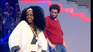 הכל הולך - לרקוד ריקוד אתיופי מסורתי