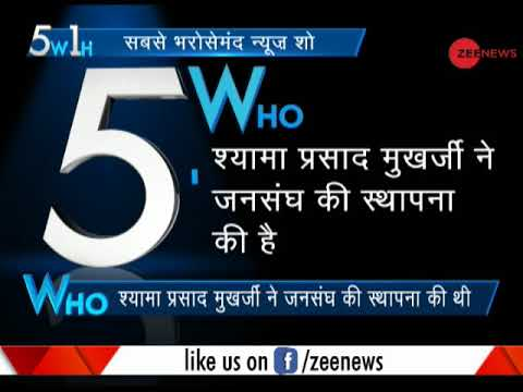 5W1H: West Bengal govt won't allow film...