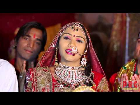 Rajasthani Latest Video Song - Aarti Laxmi Ji Ki - */*1080p - Latest Marwadi Hd Song