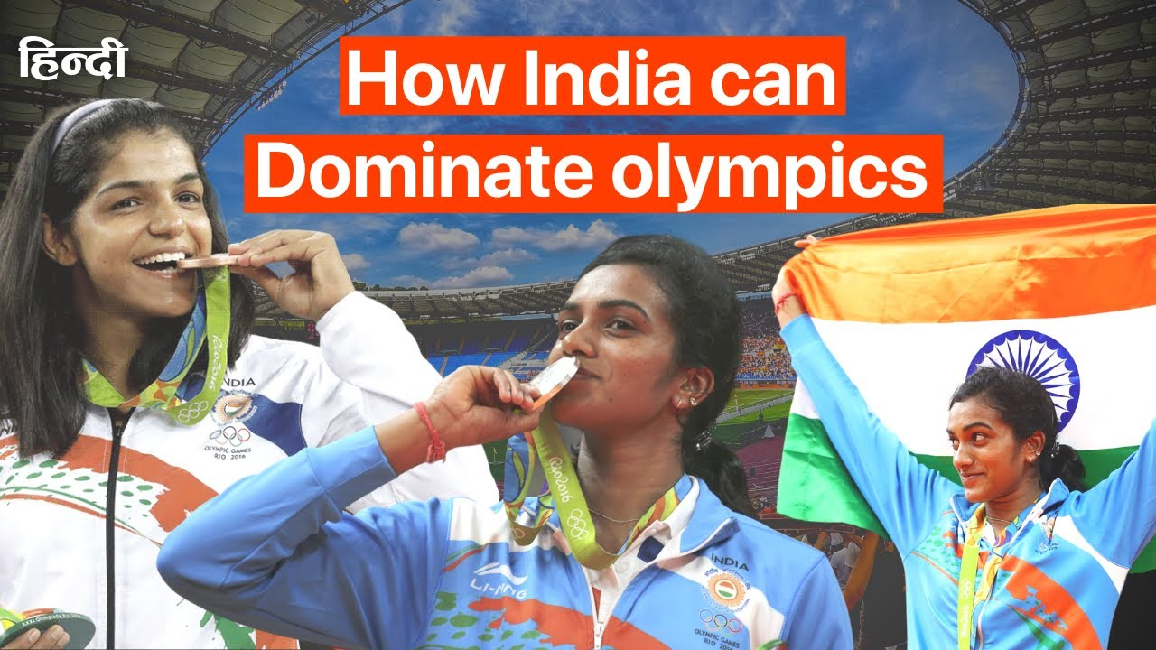 How India can Dominate the @Olympics? | Tokyo Olympics | An Open Comment
