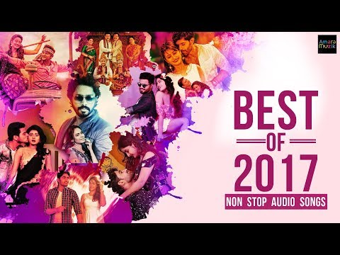 Best of 2017 | Non Stop Playlist | Audio Songs Jukebox | Non Stop Odia Hits