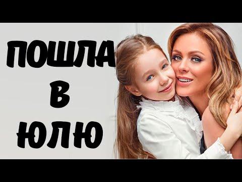 «Красавица-Верочка»: мама Юлии НАЧАЛОВОЙ поделилась снимком повзрослевшей внучки