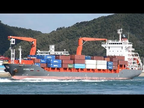 NOBILITY - Cosmo Shipmanagement container ship