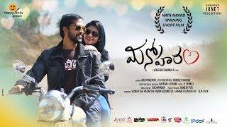 Video Manoharam Telugu  Latest Short Film 4k Video | Arjun Menon | Jo Chivukula | A film by Vikram Jammula download MP3, 3GP, MP4, WEBM, AVI, FLV Agustus 2017