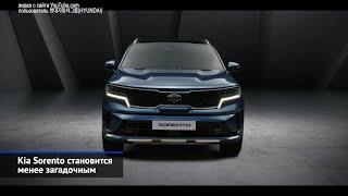 Hyundai Solaris, Kia Sorento, VW Passat, Chevrolet вместо Равонов идругие «Новости недели» №57
