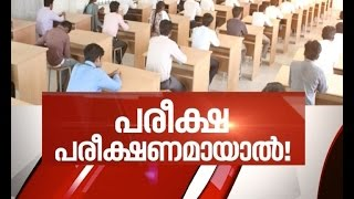 News Hour 13/12/16 Due to students protest; Engineering 1st Sem Exam disrupted  News Hour Debate 13th Dec 2016