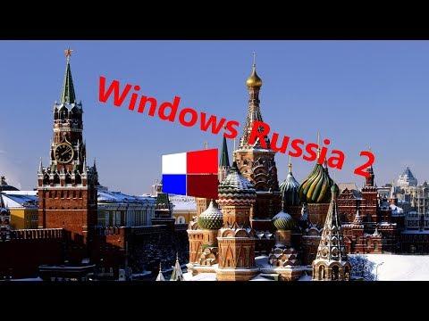 Windows Russia 2
