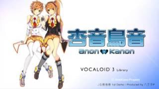 Anon ♡ Kanon - Vocaloid 3 Demo - Yamaha