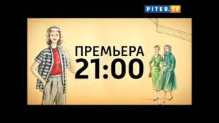 """""""Королева красоты"""": 4, 5 серии выходят в эфир, Настя Задорожная получила уникальную роль"""