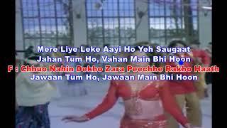 Waada Karo Nahin Chhodogi karaoke