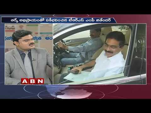 Discussion on Lagadapati Rajagopal Sensational Survey on Telangana Elections 2018 | Part 1