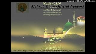 Download Qaseeda e meraj MP3 song and Music Video